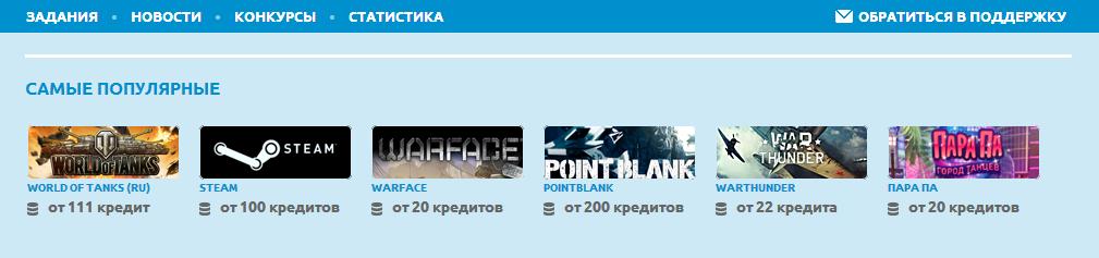 Yandex pul uchun onlayn kazino
