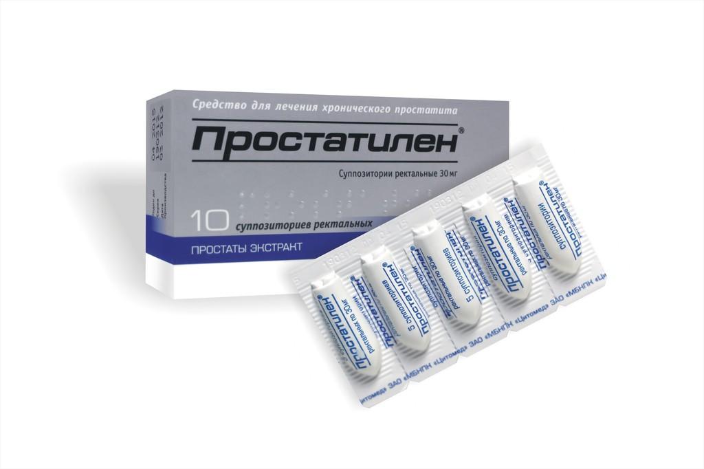 Gentos hatásos prosztatagyulladás esetén